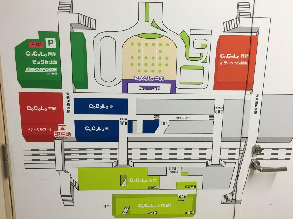 駅ビルCoCoLo新潟フロアマップ