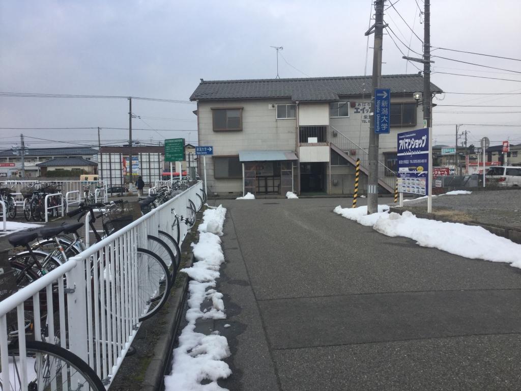 新潟大学前から西大通へ