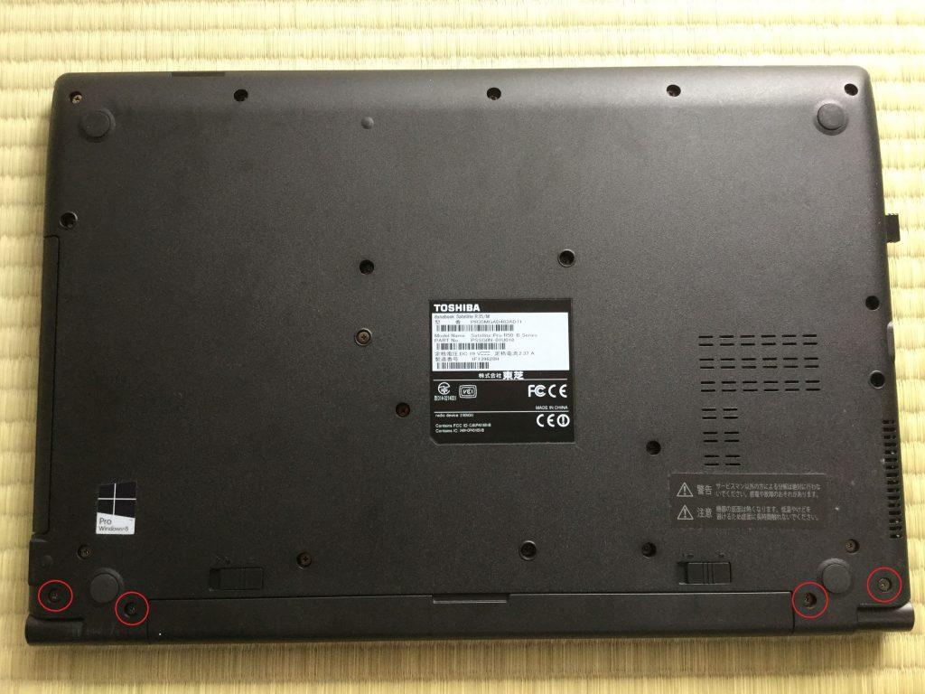Dynabook Satellite R35/M裏